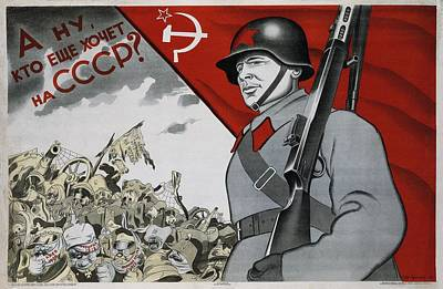 Spanish Civil War 1936-1939. Poster Art Print