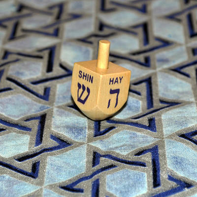 Spin Little Dreidel Print by Tikvah's Hope