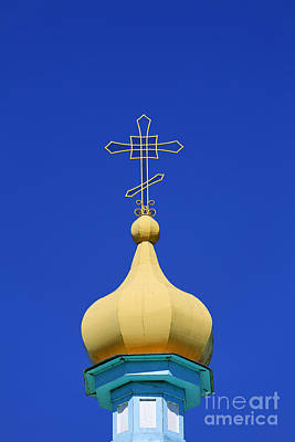 Holy Trinity Cathedral Photograph - Spire Of The Russian Orthodox Holy Trinity Cathedral At Karakol In Kyrgyzstan by Robert Preston