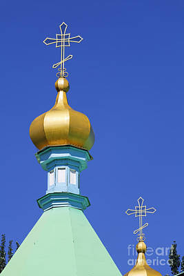 Holy Trinity Cathedral Photograph - Spires Of The Russian Orthodox Holy Trinity Cathedral At Karakol In Kyrgyzstan by Robert Preston