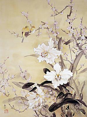 Digital Art - Spring Blossom by Haruyo Morita