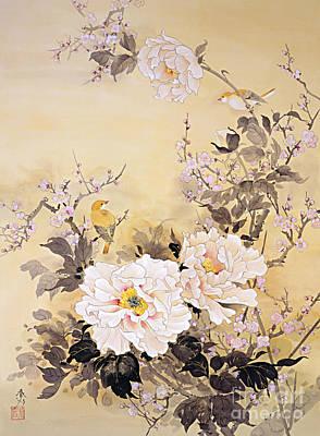 Digital Art - Spring Blossom II by Haruyo Morita