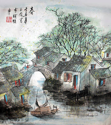 Art Print featuring the photograph Spring In Watertown by Yufeng Wang