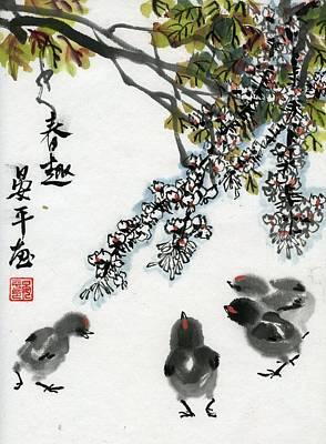 Spring Art Print by Ping Yan