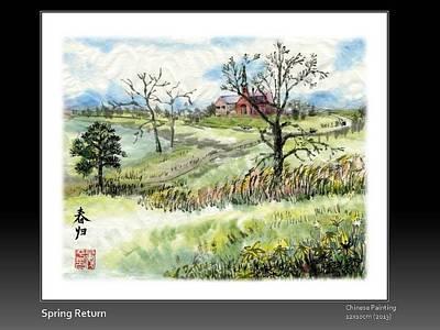 Spring Return Art Print by Ping Yan