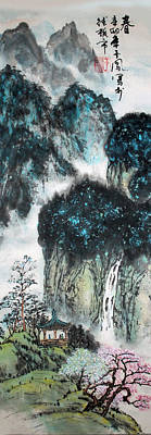 Art Print featuring the painting Spring  by Yufeng Wang