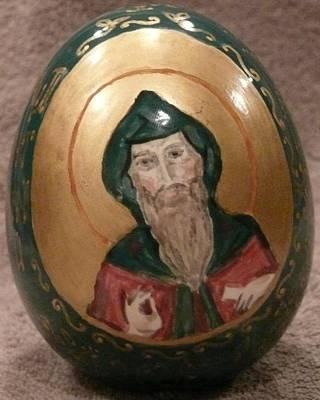 Ceramic Art - St. Andrew by Svetlana  Jenkins