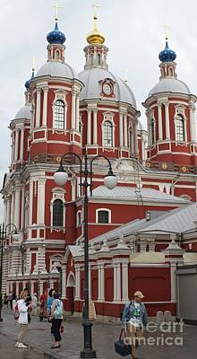 Moscow Skyline Photograph - St Clement's Church In Moscow by Anna Yurasovsky