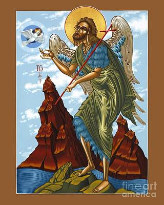 Painting - St. John The Forerunner Also The Baptist 082 by William Hart McNichols