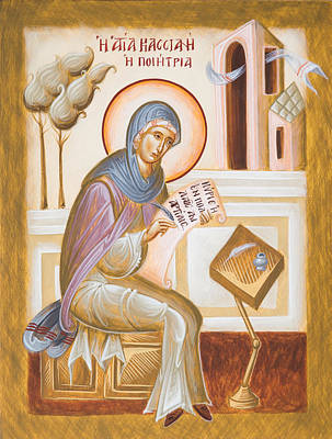 Byzantine Icon Painting - St Kassiani The Hymnographer by Julia Bridget Hayes