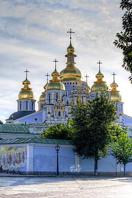 Railroad - St. Micheals Golden-Domed Monastery by Matt Create