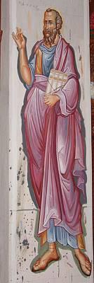 Byzantin Painting - St. Paul by Charalampos Gkolfinopulos