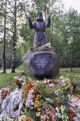 Photograph - St. Seraphim Monument In Sarov Russia by Alan Toepfer