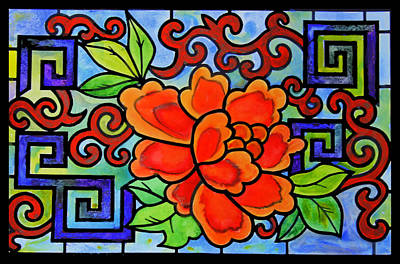 Stained Glass Painting - Stained Glass Asian Floral by Donna Walsh