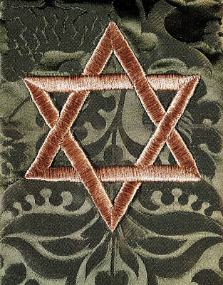 Jewish Symbol Photograph - Star Of David Jewish Hebrew Embroidery by Vintage Images