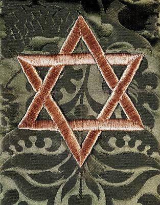 Star Of David Jewish Hebrew Embroidery Art Print