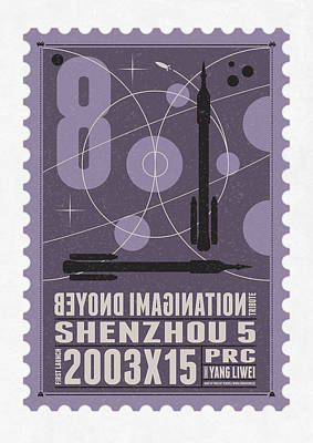Science Fiction Digital Art - Starschips 08-poststamp - Shenzhou 5 by Chungkong Art