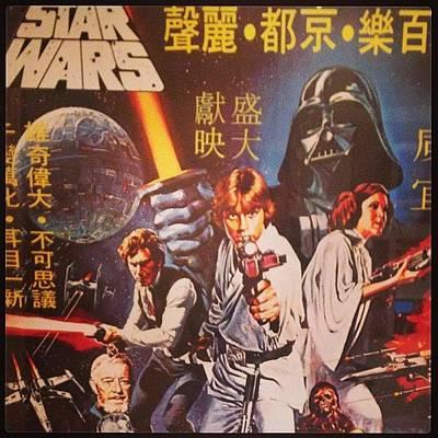 Sciencefiction Photograph - #starwars #hongkong #chinese #poster by Martin Page