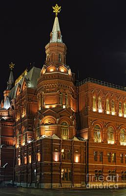 Photograph - State Historical Museum Moscow by Elena Nosyreva
