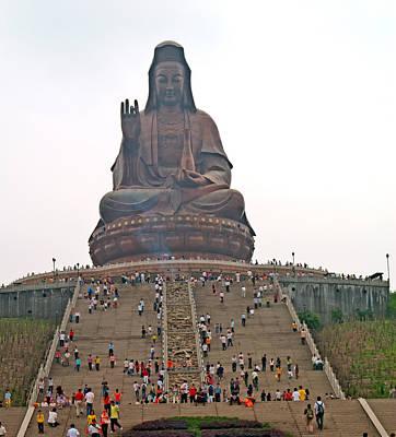 Photograph - Statue Of Kuan Yin On Xiqiao Mountain Foshan Guangdong China by Marek Poplawski