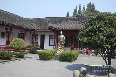 Jia Lu Photograph - Statue Of Lu Yu Teamaster  by Moshe Torgovitsky
