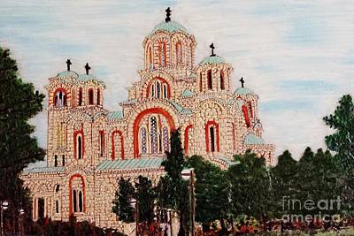 Belgrade Painting - St.marko Church Belgrade by Jasna Gopic