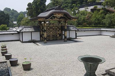 Photograph - Stone Yard by Masami Iida