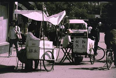 Photograph - Street Vendors In Beijing by John Warren