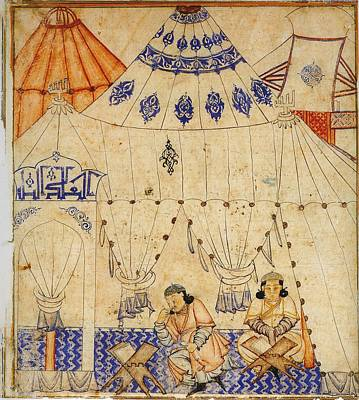 Painting - Studying The Koran by Celestial Images