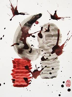 Painting - Subete No Shiko No Taisho by Roberto Prusso