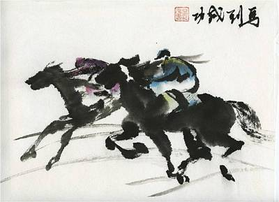 Art Print featuring the painting Success by Ping Yan