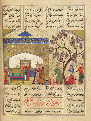 Sudaba Tempting Siyavush Art Print by British Library