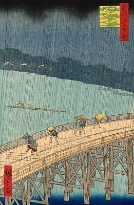 Shins Painting - Sudden Shower Over Shin-ohashi Bridge And Atake by Utagawa Hiroshige