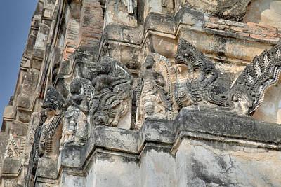 Sukhothai Historical Park - Sukhothai Thailand - 011356 Art Print
