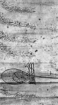 Tughra Painting - Suleiman Signature by Granger