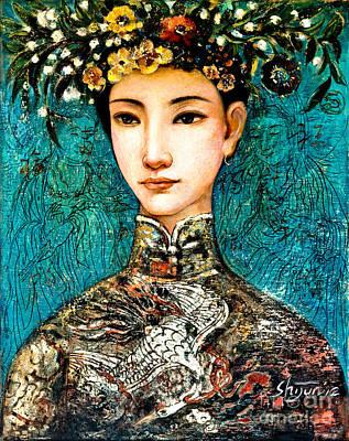 Summer II Art Print by Shijun Munns