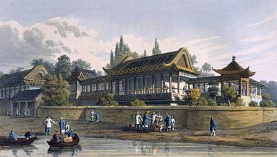 Imperial Drawing - Summer Palace Of The Emperor, Opposite by English School