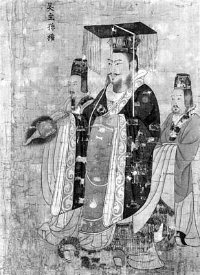 Ancient Scroll Painting - Sun Ch'uan (182-252) by Granger