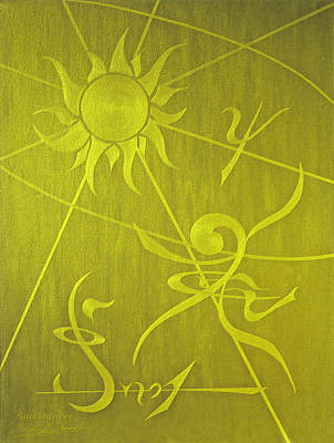 Painting - Sun Dancer by Robert Kernodle