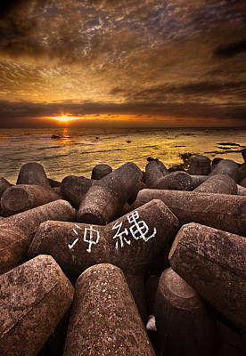 Sunabe Seawall At Sunset Art Print by Chris Rose