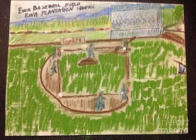 Sunday Baseball Ewa Plantation Art Print by Willard Hashimoto