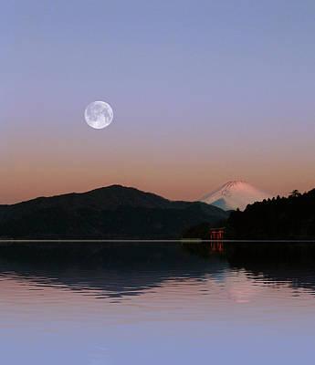Historic Site Mixed Media - Sunrise Japan  by John Swartz