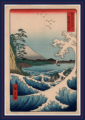 Suruga Satta No Kaijo, Sea At Satta In Suruga Province Art Print by Utagawa Hiroshige Also And? Hiroshige (1797-1858), Japanese