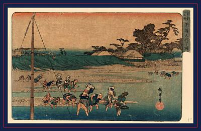 Susaki Shiohigari Art Print