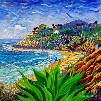 Self-realization Painting - Swami's Agave by Cathy Carey