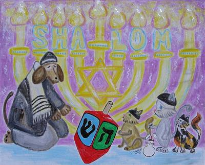Painting - Sweet Shalom by Diane Pape