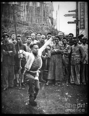 Ikon Photograph - Sword Dance by Bob Hislop