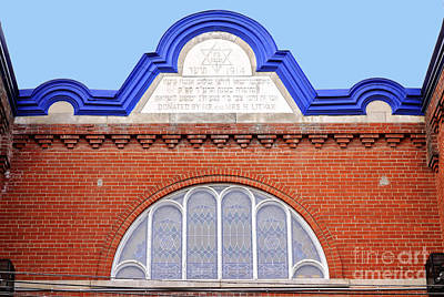 Jewish Heritage Photograph - Synagogue by Charline Xia