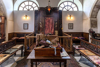 Judaica Photograph - Synagogue In Chania Crete Greece by Frank Bach