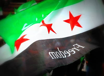 Christmas Cards - Syrian Flag by Valentino Visentini